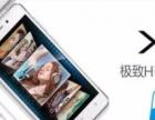 南京vivoX7plus外屏玻璃屏摔碎了更换多少钱