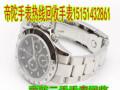 金华回收手表,二手手表求购,各类手表回收价格