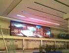鹤壁专业全彩、单双色LED显示屏批发、安装、维修