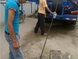 临沂市政管道清淤 24小时疏通马桶