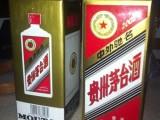 山西太原回收茅台50年一套 高价上门回收茅台酒