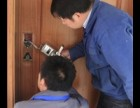 相城渭塘附近开锁换锁 渭西漕湖开锁相城区渭塘开汽车锁师傅