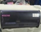 低价转让A3爱普生映美针式打印机 针式打印机 快递单