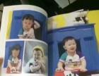 精美宝宝照片书