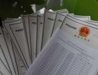 襄阳商标注册如何办理?需要费用是多少?