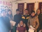 仅1750元重庆小面学习小面培训技术牛肉肥肠面杂酱