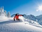 嘉峪关滑雪 嘉峪关悬臂滑雪场门票团购