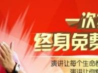 九江李阳疯狂英语夏令营你准备好了吗