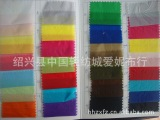 现货供应优质15D涂层尼丝纺(防绒,防水)羽絨服,防晒面料