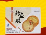 零食货源 特色零食 海欣鳕鱼脆18g*20包*20盒 休闲食品独