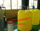 您想生产玻璃水防冻液车用尿素轮胎蜡洗车液吗