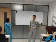 大岭山最具规模的成人少儿英语培训
