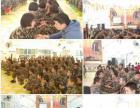 叛逆孩子转化学校戒网瘾学校广东问题少年封闭式学校