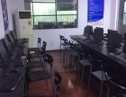 新区办公自动化专业培训,包教会,玩转电脑!