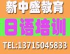 龙华清湖地铁站日语培训班