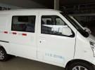 厂家供应成都纯电动物流箱式面包货车ABX2018XXYEV5880元