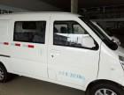 厂家供应成都纯电动物流箱式面包货车ABX2018XXYEV