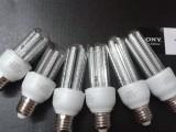 LED节能灯 3U  3W   3014灯珠贴片  U型节能高亮