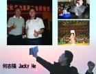第34届暑期中外教全封闭口语强化集训营