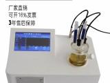 厦门鑫雄发XFWS-V20卡尔费休水分测定仪微量水分仪