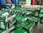 找油漆涂料品牌选择广东亿家天下漆,新疆各地招商
