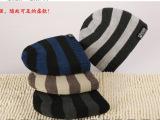韩版 毛线帽针织帽男帽潮条纹套头帽 嘻哈运动针织帽 夹宽条双面