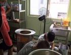 广州香滑【石磨肠粉】拉肠粉技术 西关肠粉培训包教会