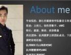 浙江传媒播音专业。实力主持歌手