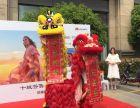 杭州舞狮演出专业舞狮演出开业舞狮演出庆典舞狮演出专业舞狮演出