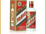 特价销售 茅台500ml迎宾酒 库存正品酱香白酒53度系列