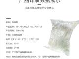 汉高鞋面用材料 TECHNOMELT MELTACE 710