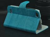 金立E3手机皮套 金立E3手机壳 E3t手机套 手机保护套 外壳
