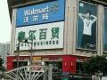 中心广场 市中心朝凤北路1号, 酒楼餐饮 商业街卖场