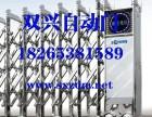 枣庄双兴学校电动门按遥控没反应的解决办法
