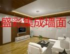 郑州集成护墙板厂家直销阻燃防水3D电视背景墙