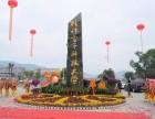 桂林电子科技大学2018函授-房地产经营与估价专业招生