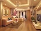慈溪哪里有家具设计培训,全屋定制,室内设计学习