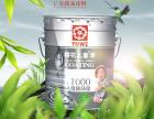 武汉多彩漆品牌加盟,前景可观,利润丰厚