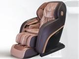 荣康RK-8900S椅太极至尊按摩椅-荣康按摩椅