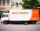 厦门到全国各地物流货运 门到门 包提送 搬厂搬家机器设备托运