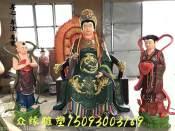 天妃娘娘佛像批发 妈祖神像厂