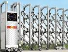 福州电动门维修安装公司专业提供福州市电动伸缩门定做维修安装