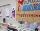 【寒假班】10次课特价299元火热抢购中
