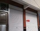 卫生局旁加油站后200米私人楼房 写字楼 380平米平