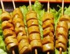 西安街边小吃烤面筋做法培训烤面筋高山小土豆技术培训