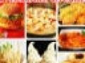 金彤海餐饮企业加盟 快餐 投资金额 1万元以下