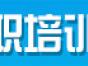 益阳自考本科专科软考电工焊工二手车鉴定评估师职业资格证办理