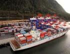 从广州运床到澳洲海运费要多少多久能到