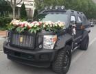 杭州乔治巴顿婚车租赁,乔治巴顿越野自驾