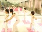 瑜伽瘦身理疗 葆姿女子健身